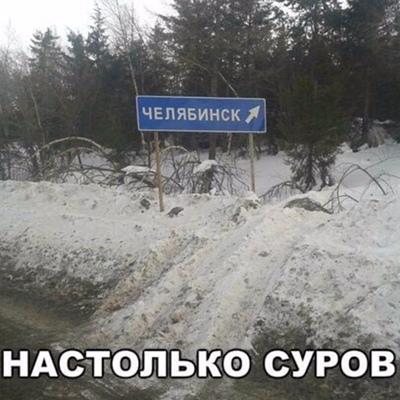 Петя Петров