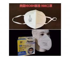 Медицинская маска 5-слойная KN95 EN14683 FDA - Image 1