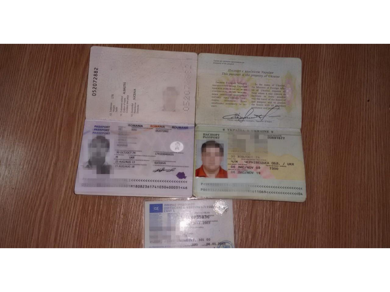 легальный паспорт ЕС - 4