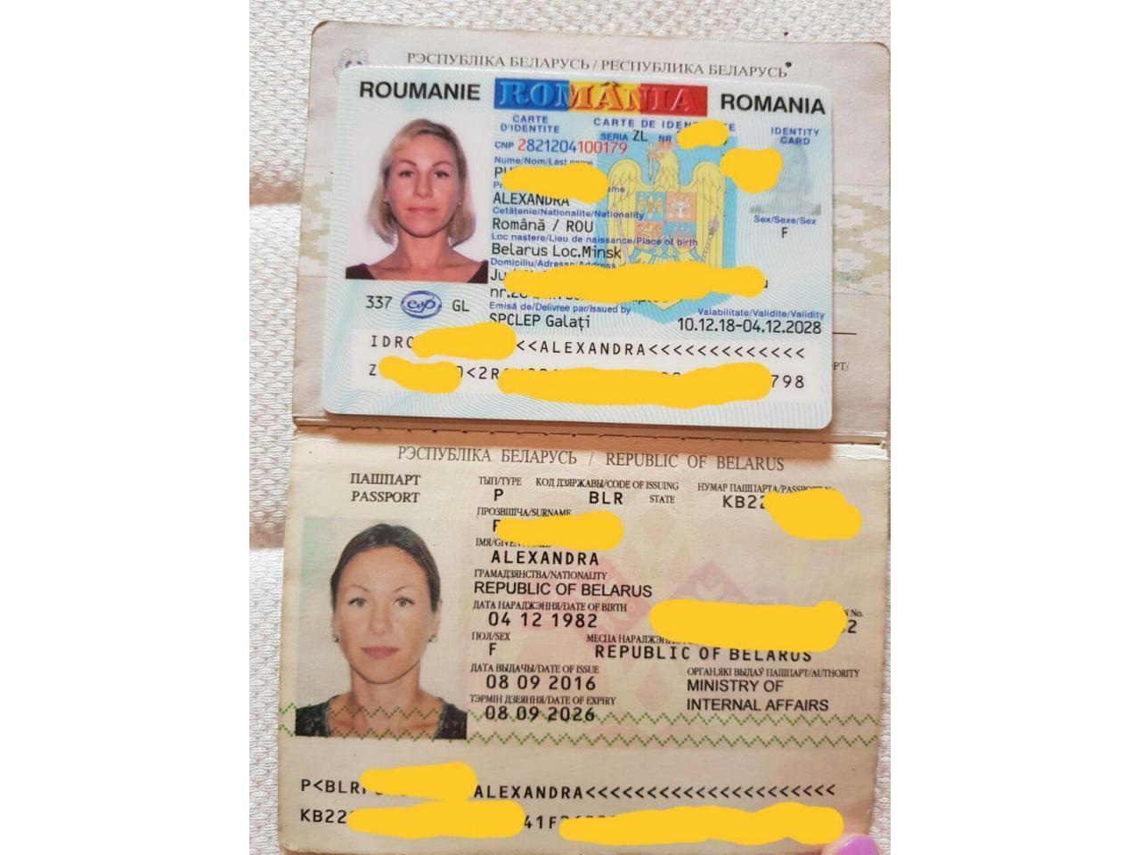 легальный паспорт ЕС - 5