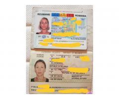 легальный паспорт ЕС - Image 5