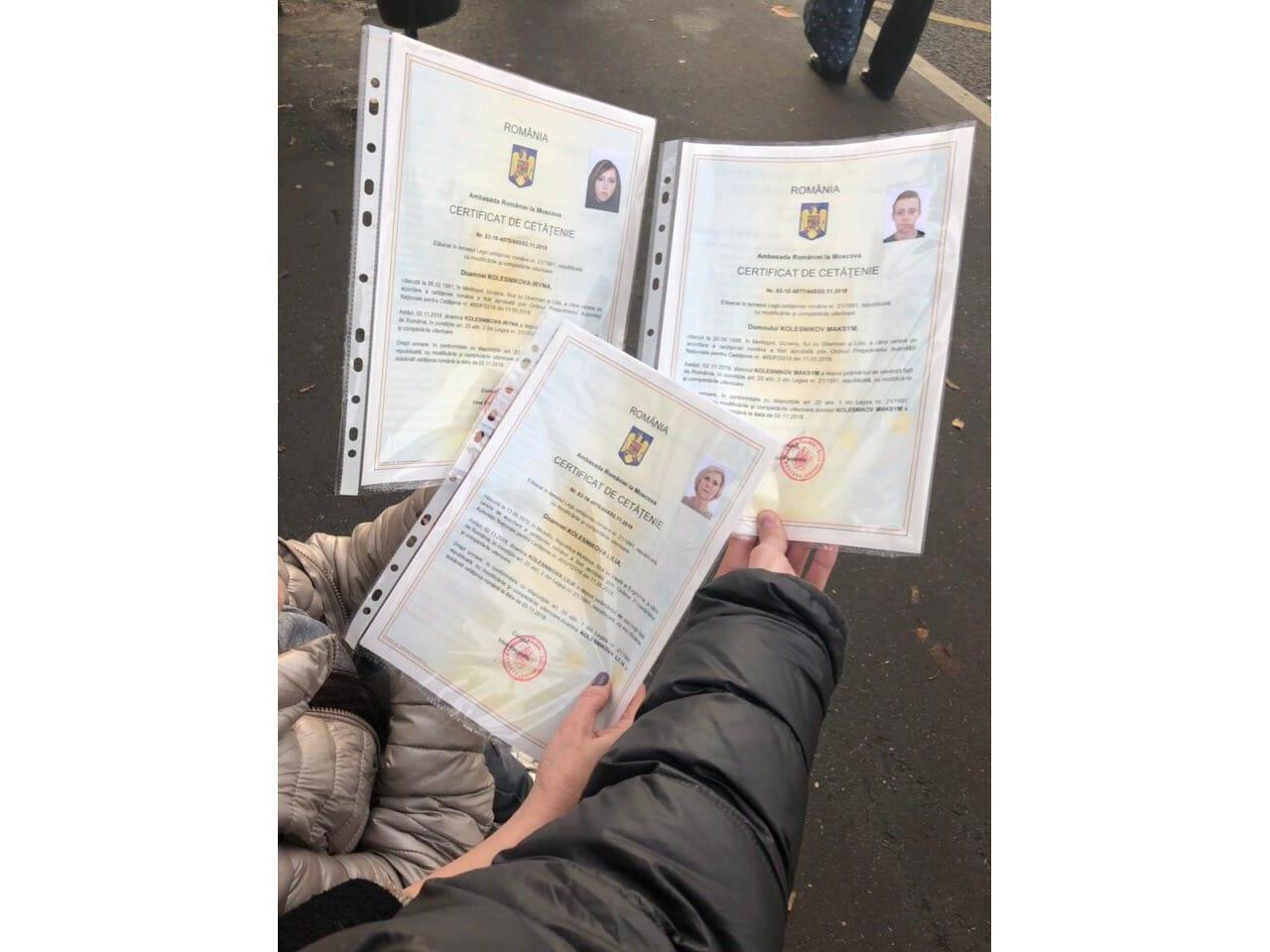 легальный паспорт ЕС - 6