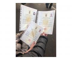 легальный паспорт ЕС - Image 6