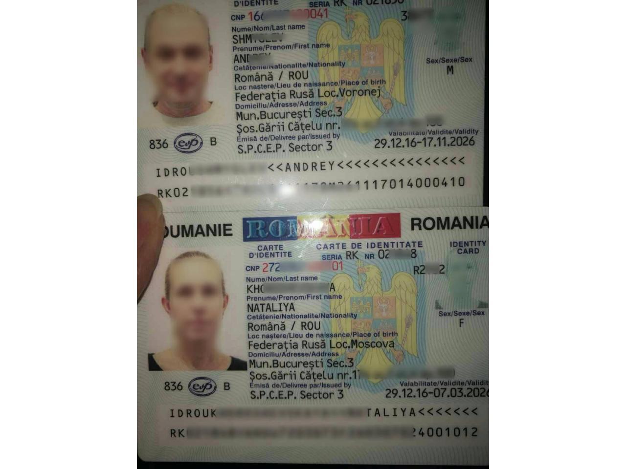 легальный паспорт ЕС - 7