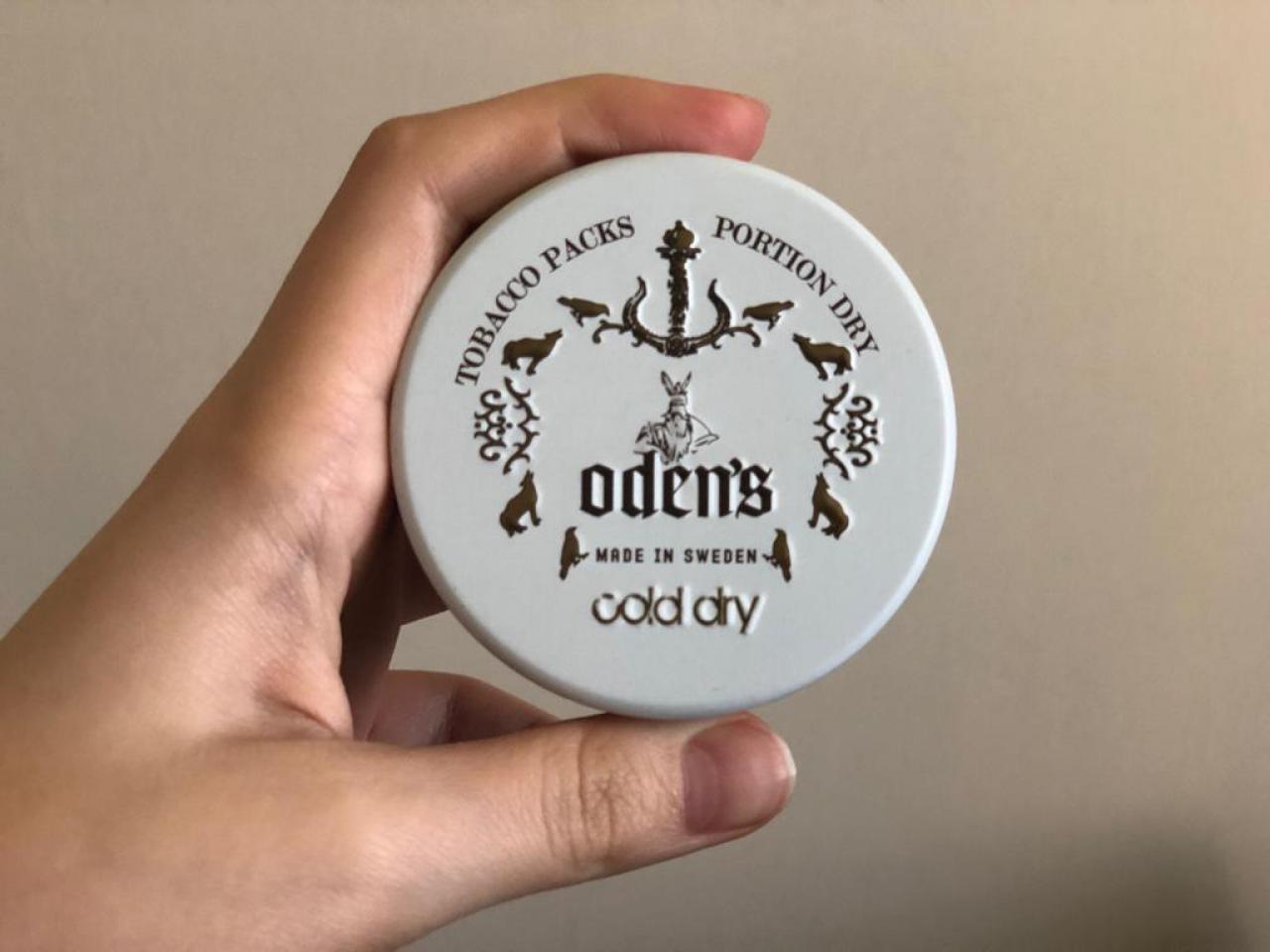 Куплю Odens - 1