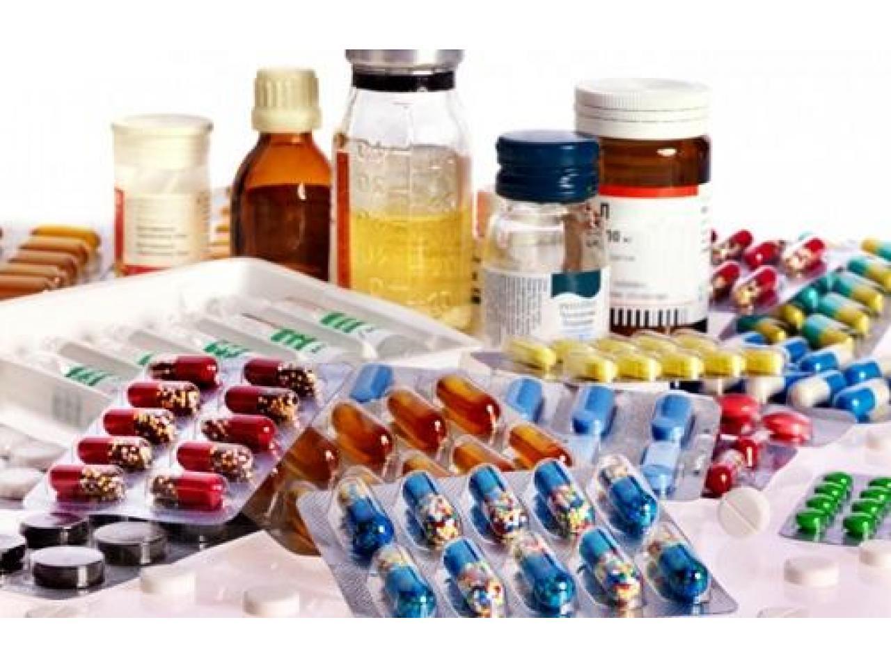 Срочно требуются рабочие на склады медикаментов - 1