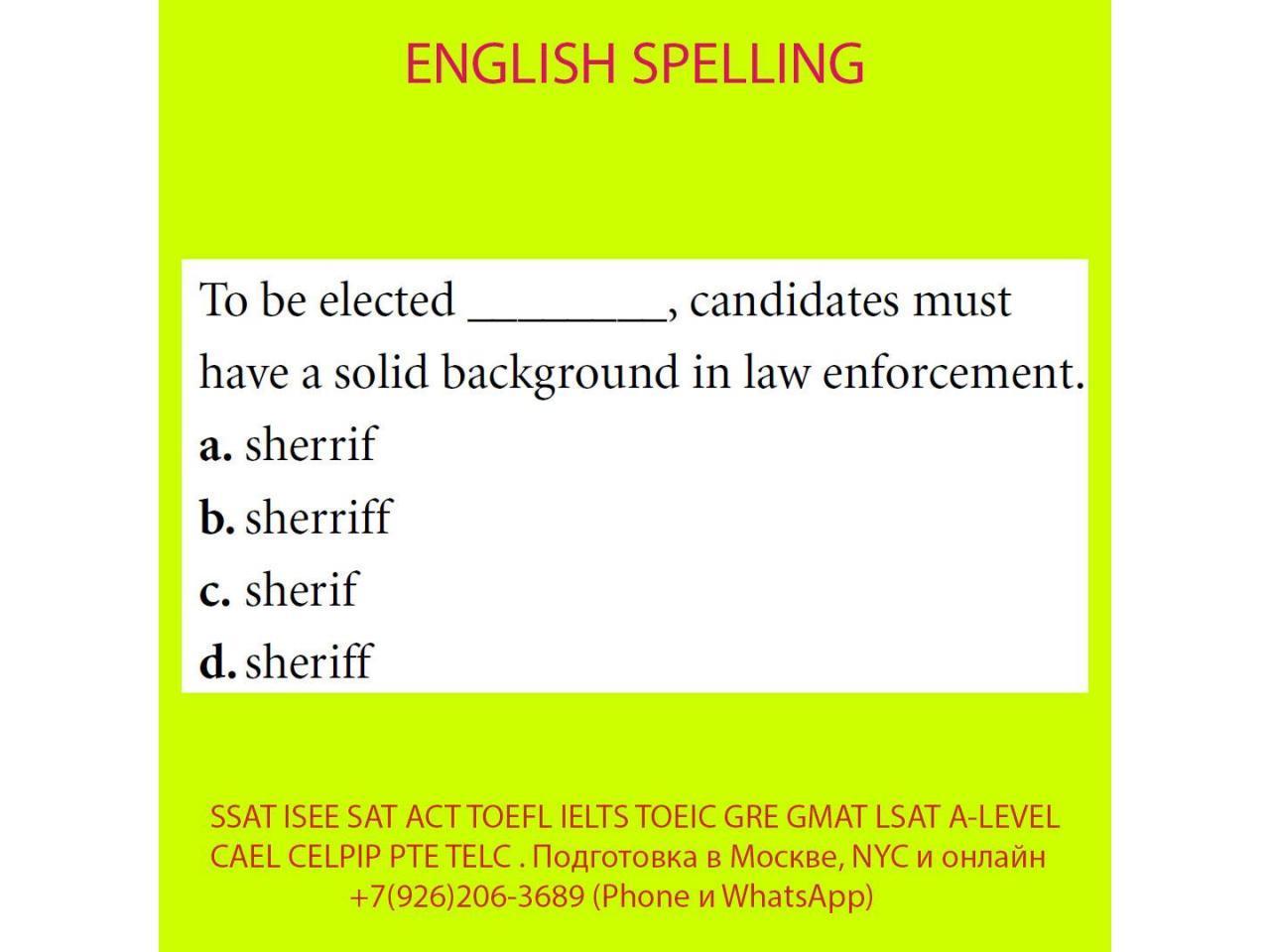 Подготовка к SSAT ISEE SAT ACT TOEFL IELTS TOEIC GRE GMAT LSAT A-LEVEL BEC CAEL CELPIP PTE TELC - 5