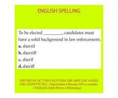 Подготовка к SSAT ISEE SAT ACT TOEFL IELTS TOEIC GRE GMAT LSAT A-LEVEL BEC CAEL CELPIP PTE TELC - Image 5