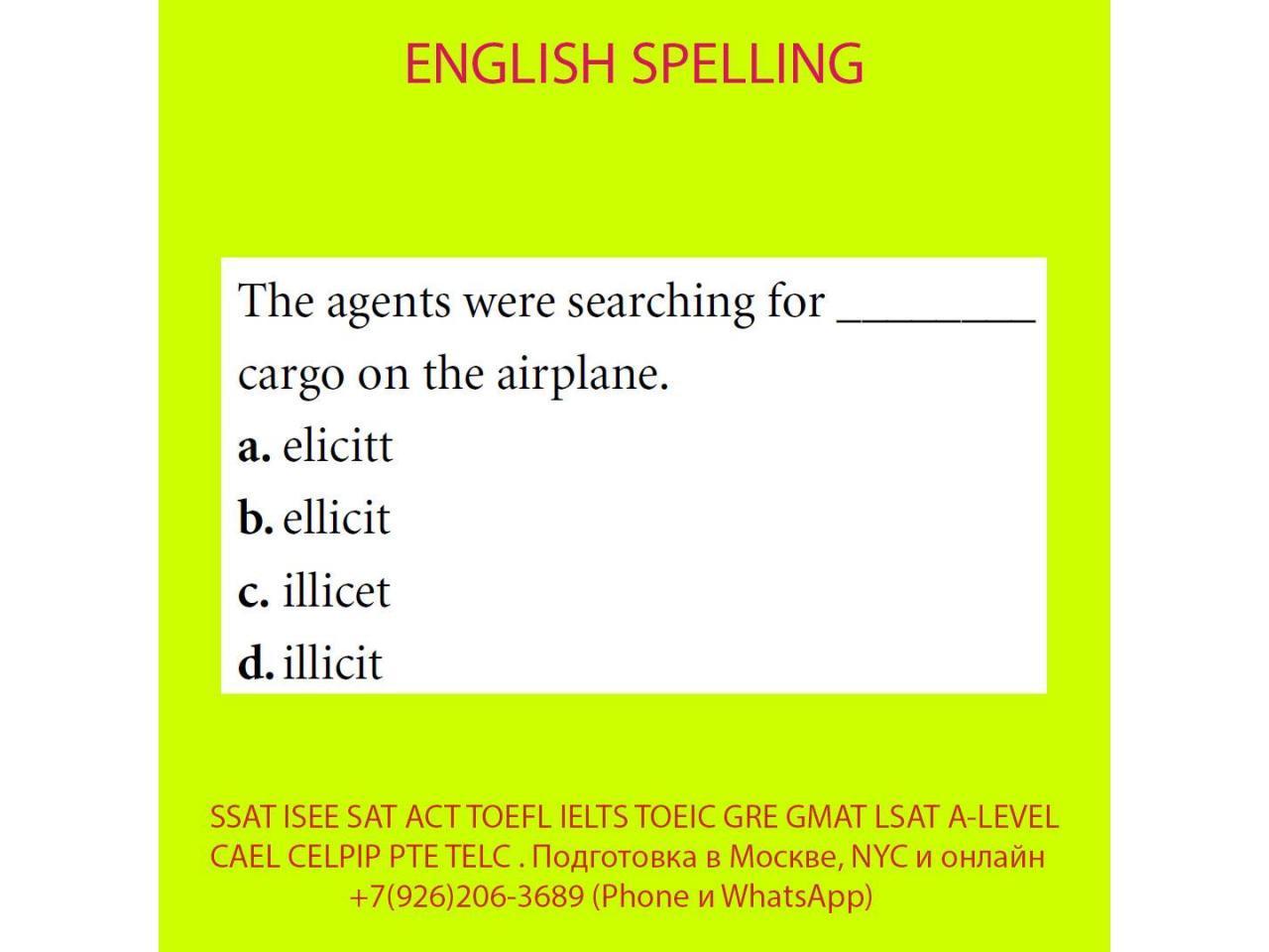 Подготовка к SSAT ISEE SAT ACT TOEFL IELTS TOEIC GRE GMAT LSAT A-LEVEL BEC CAEL CELPIP PTE TELC - 10