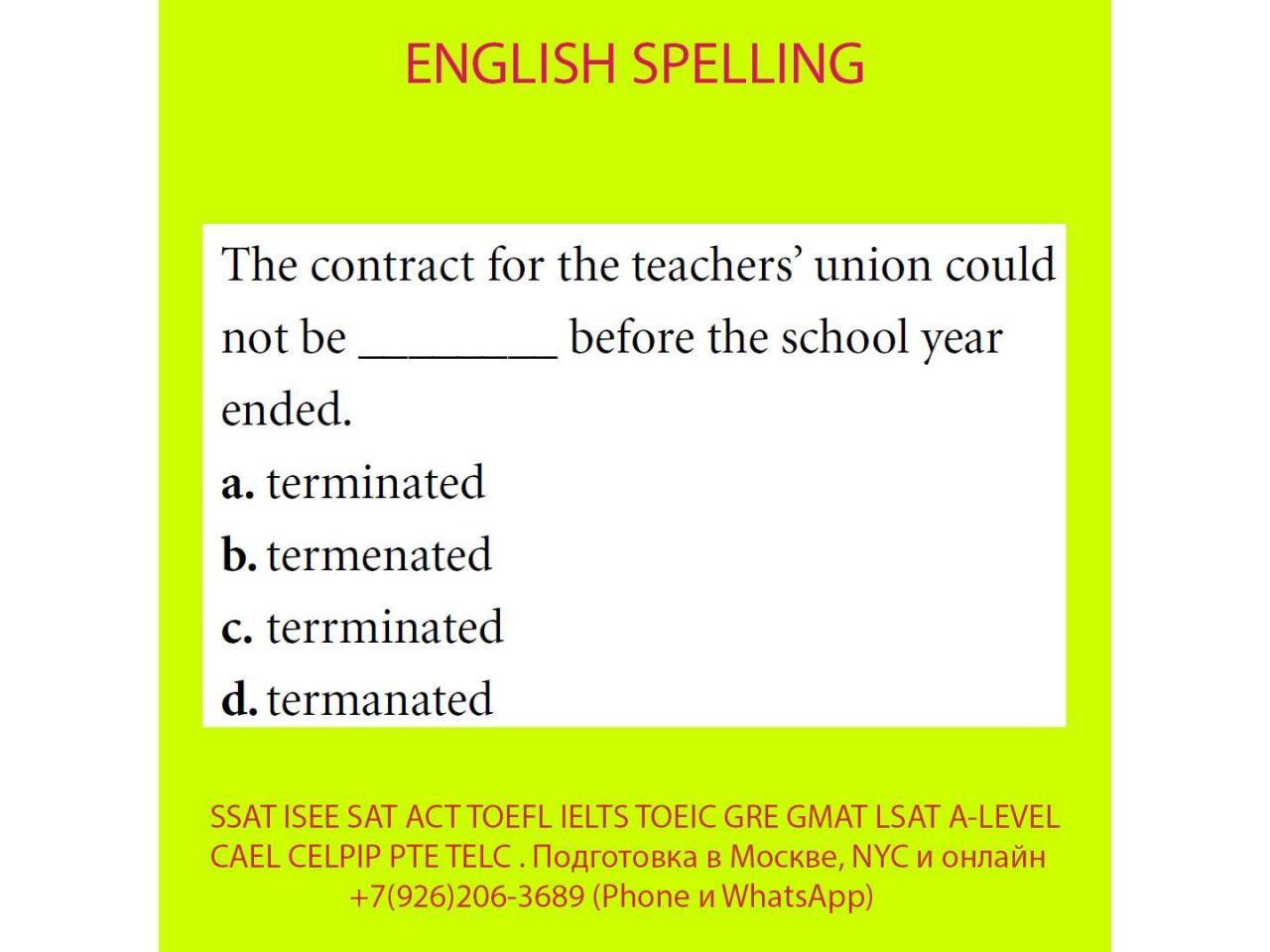 Подготовка к SSAT ISEE SAT ACT TOEFL IELTS TOEIC GRE GMAT LSAT A-LEVEL BEC CAEL CELPIP PTE TELC - 12