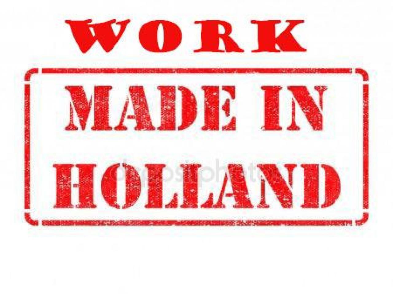 Работы в Нидерландах.  Фабрика по упаковке сырной продукции. - 1