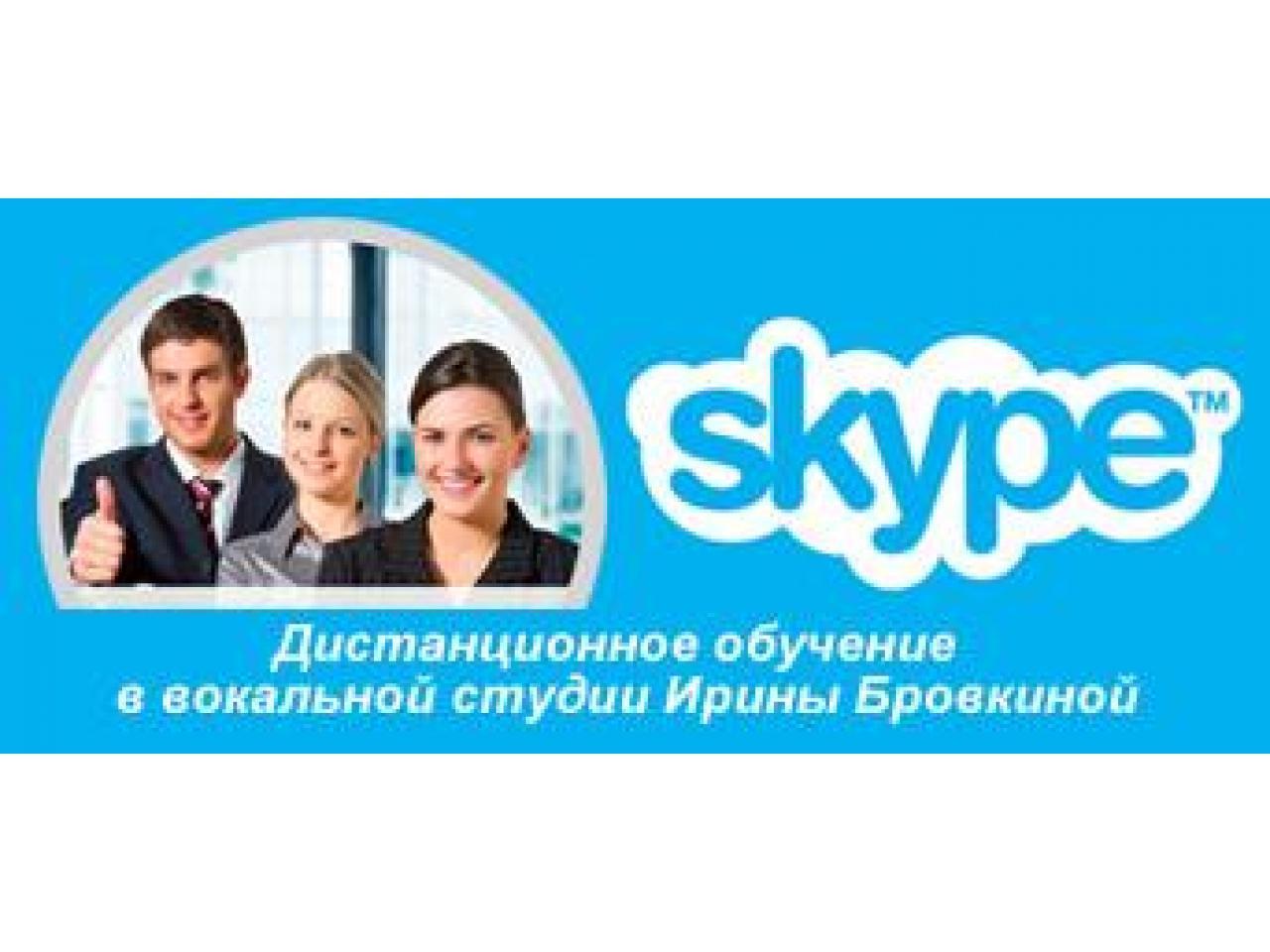 Уроки эстрадного и джазового вокала - по Skype! - 2