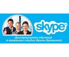 Уроки эстрадного и джазового вокала - по Skype! - Image 2