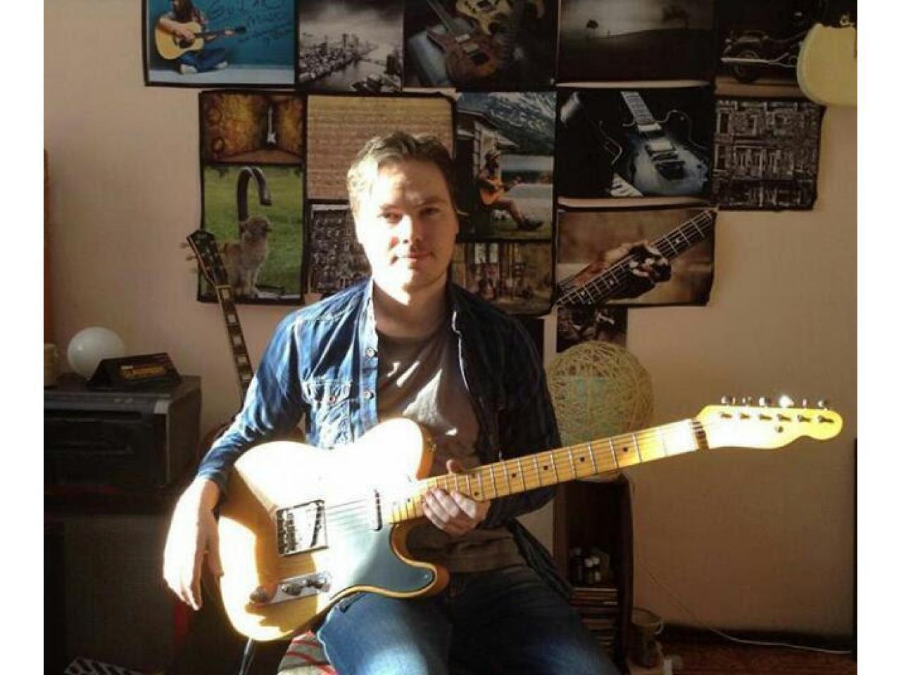Уроки игры на гитаре - 1