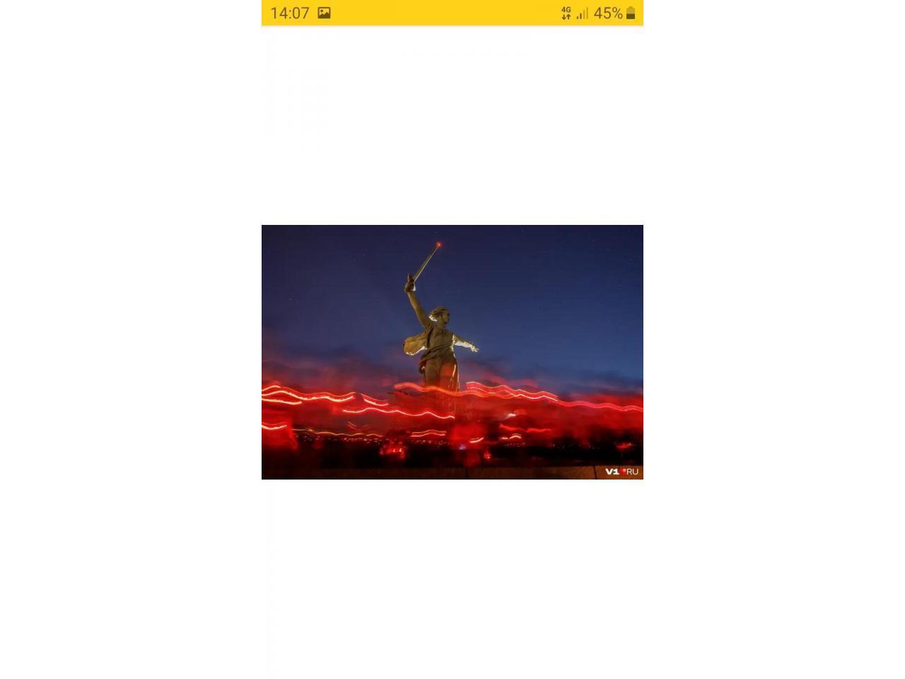 Земля из сталинграда - 4