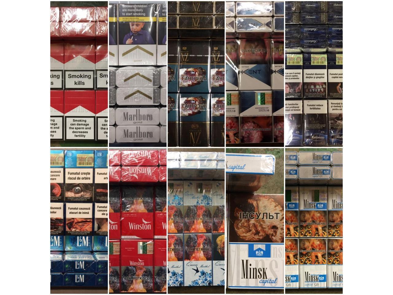 Опт продажа сигарет - 1
