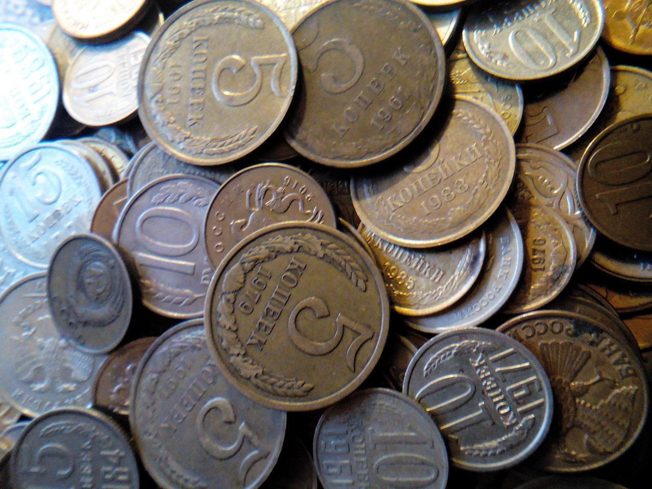 Монеты СССР,ГКЧП,Украина молодая - 1