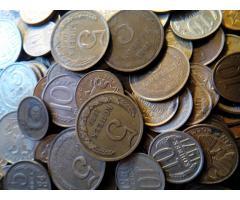 Монеты СССР,ГКЧП,Украина молодая - Image 1