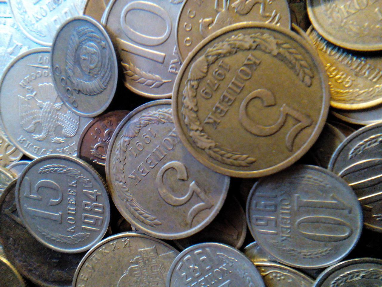 Монеты СССР,ГКЧП,Украина молодая - 2