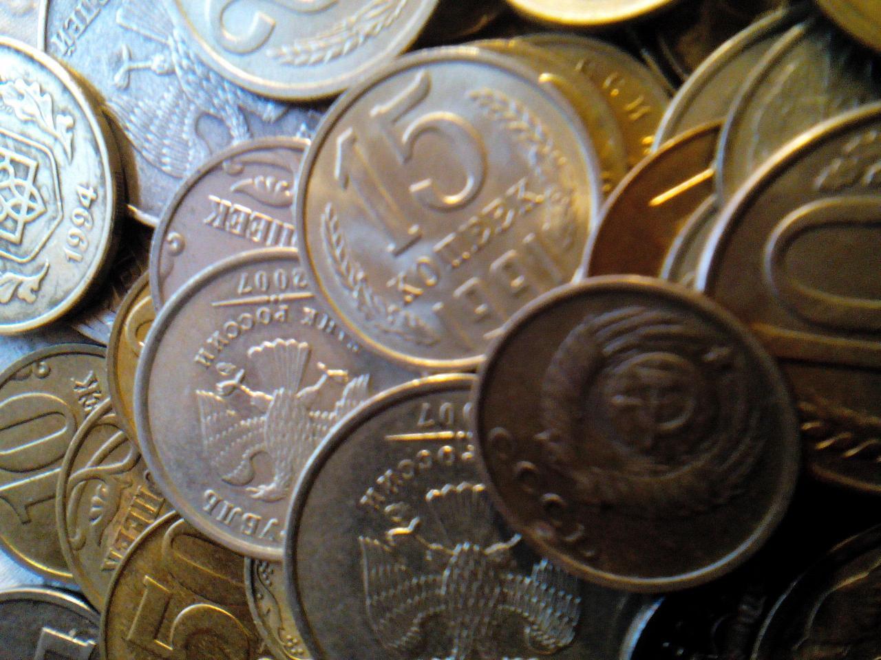 Монеты СССР,ГКЧП,Украина молодая - 3