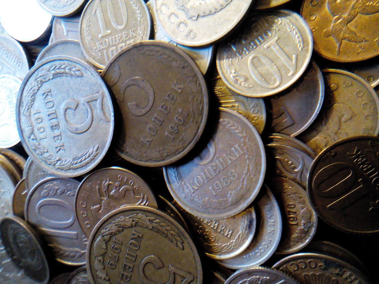 Монеты СССР,ГКЧП,Украина молодая - 4