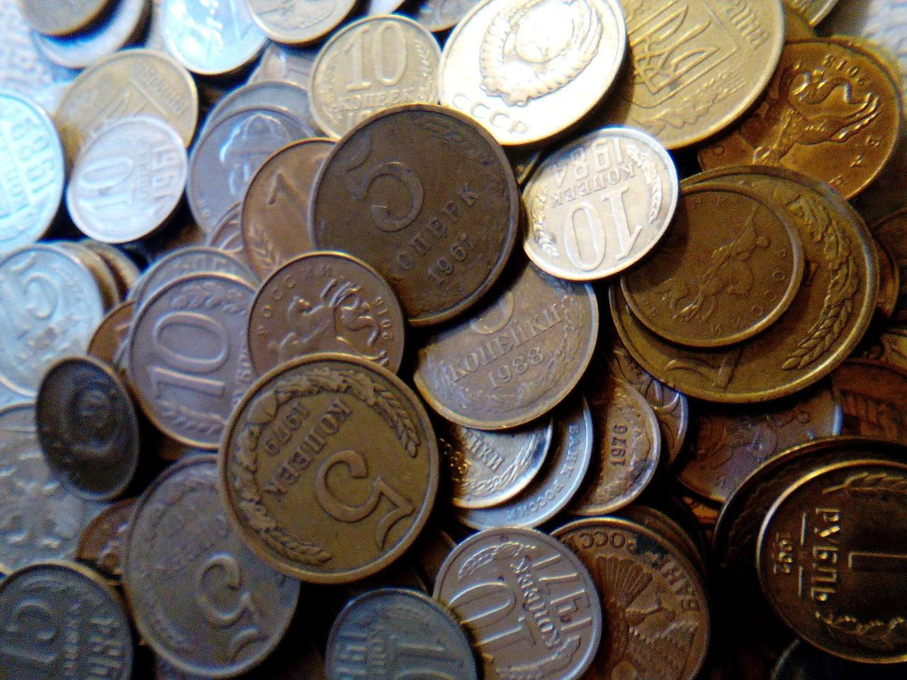 Монеты СССР,ГКЧП,Украина молодая - 5