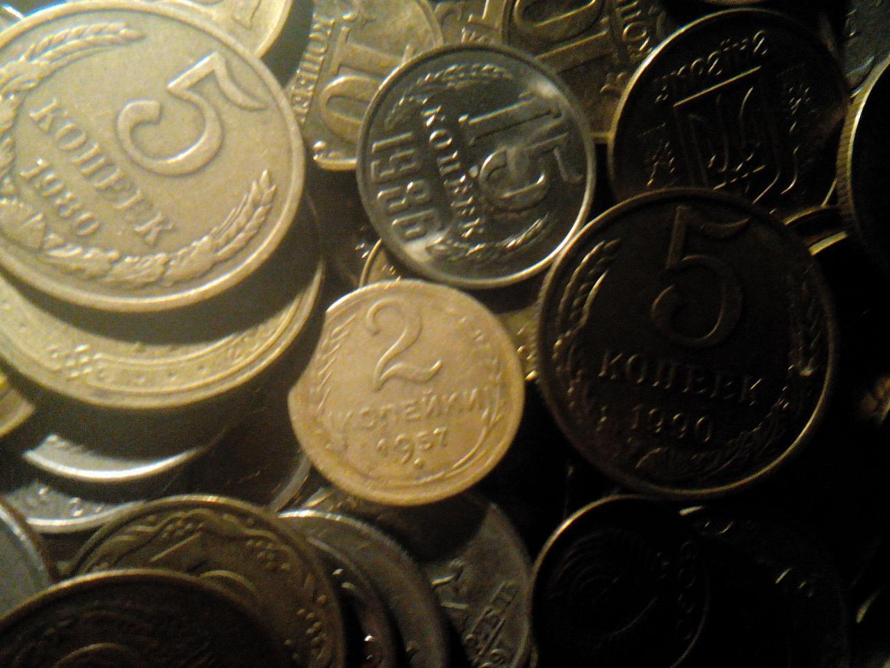 Монеты СССР,ГКЧП,Украина молодая - 7