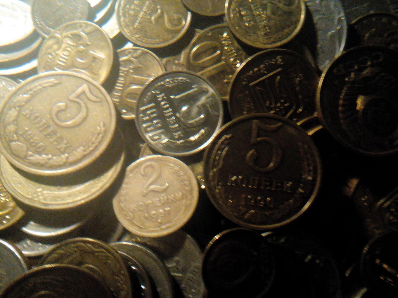 Монеты СССР,ГКЧП,Украина молодая - 8
