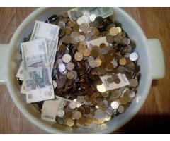 Монеты СССР,ГКЧП,Украина молодая - Image 10