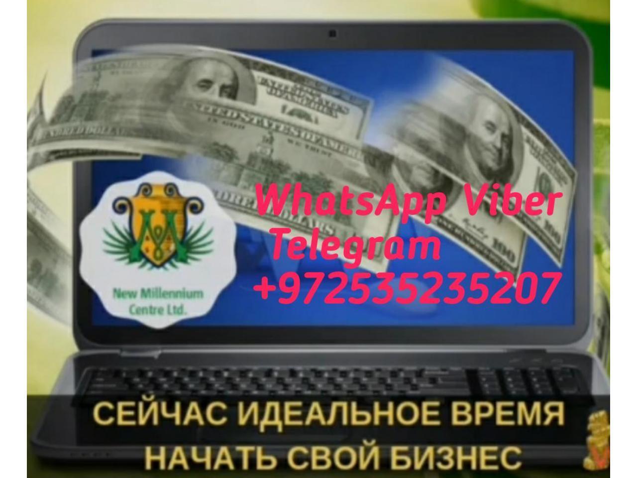 Онлайн БИЗНЕС - 1