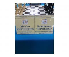 Тренер-репетитор по шахматам онлайн - Image 2