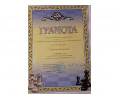 Тренер-репетитор по шахматам онлайн - Image 6