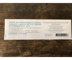 Продам Iqos heets turquoise collection 10 пачек X 20 штук, всего есть три блока - Image 2