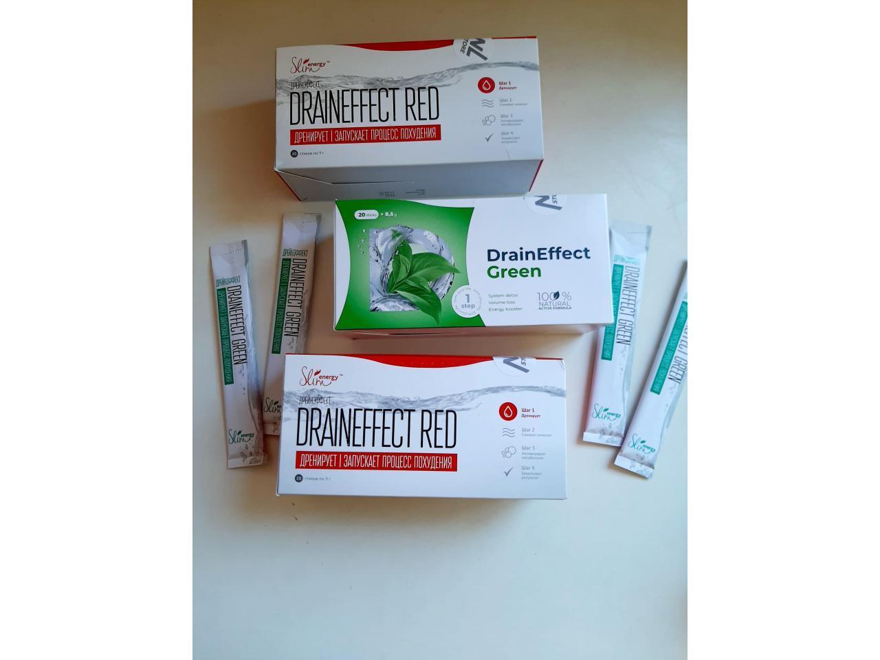 DRAINEFFECT Green - 1