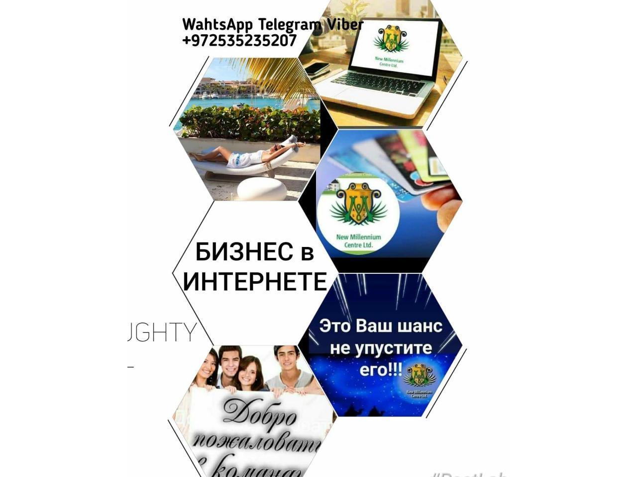 Работаем УДАЛЁННО - 1