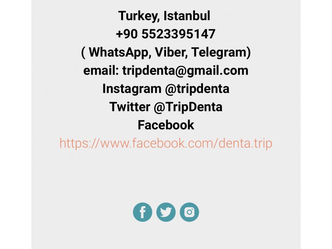 Турция! Отдых и Лечение! Стоматологические/Эстетические услуги в клиниках Стамбула - 9