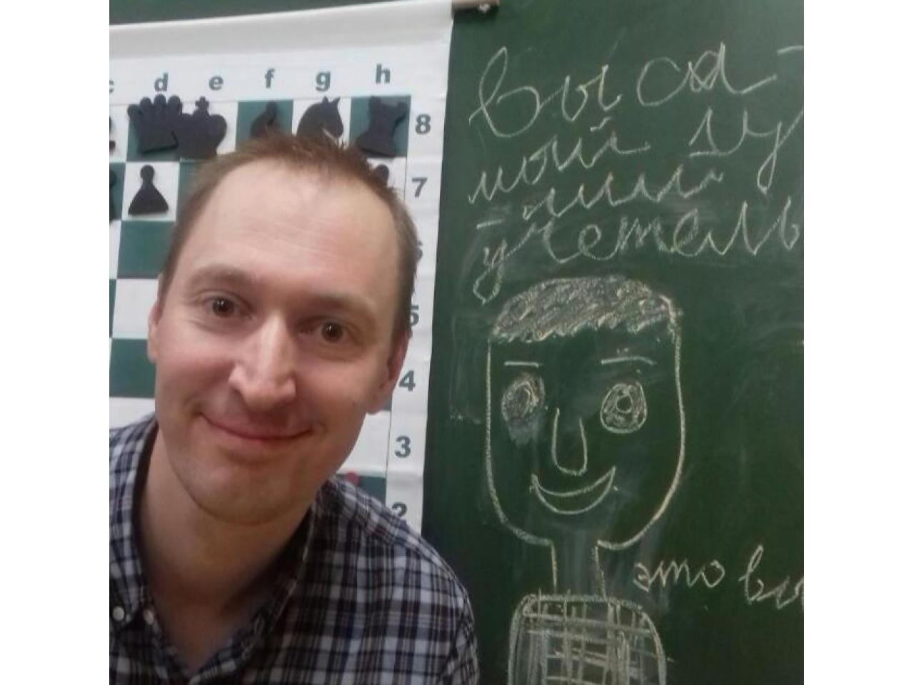 Уроки шахмат для детей онлайн - 3