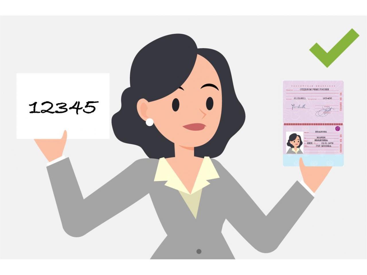 Работа удаленно для жителей ЕЭС – в онлайн регистрациях. - 1