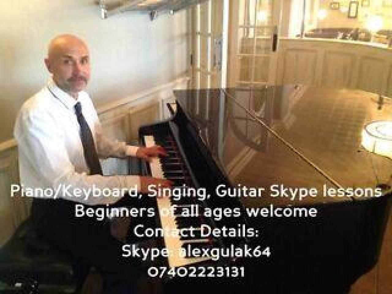 уроки пианино гитары - 1