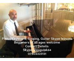 уроки пианино гитары - Image 1