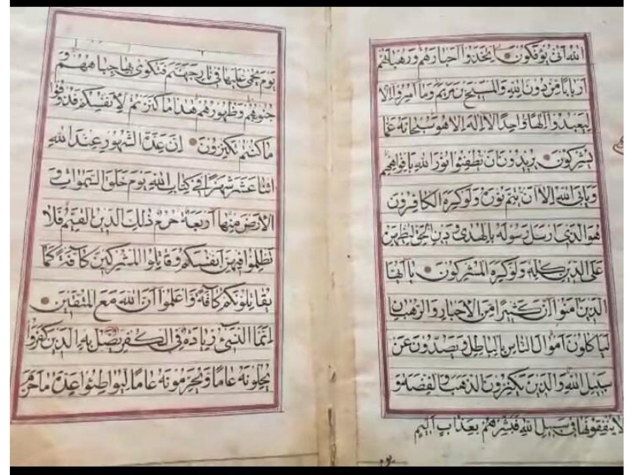 Стариный книга полавино 17 века рукапис - 2