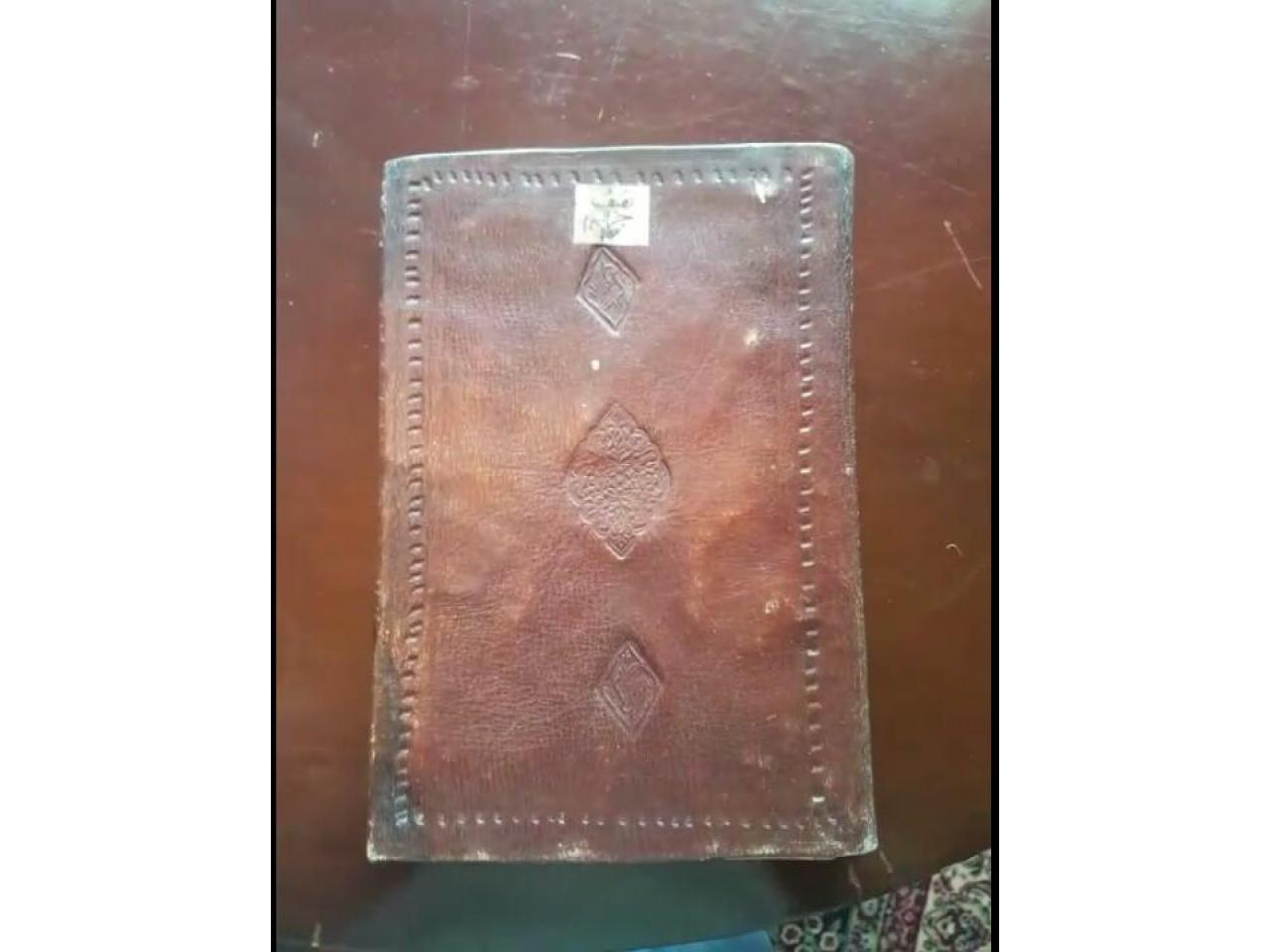 Стариный книга полавино 17 века рукапис - 3