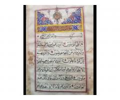 Стариный книга полавино 17 века рукапис - Image 4