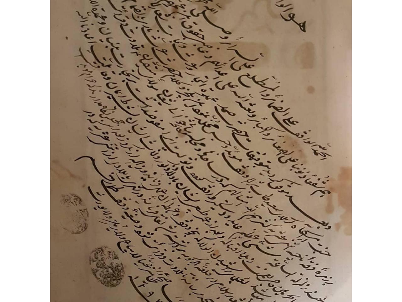 Стариный книга полавино 17 века рукапис - 5