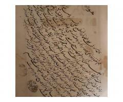 Стариный книга полавино 17 века рукапис - Image 5