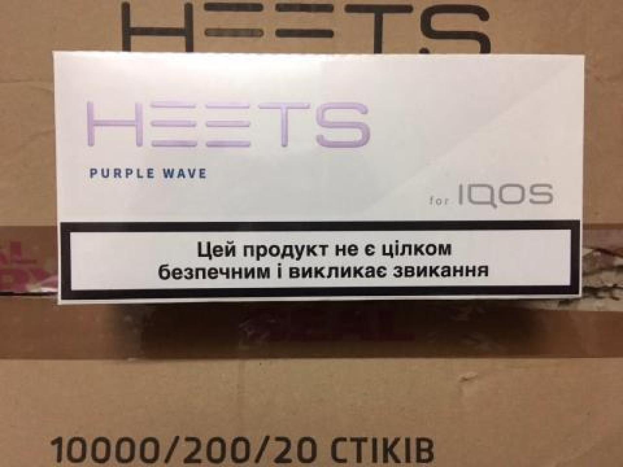 марвел сигареты ассортимент опт стики хитс подарок айкос отправка в день заказа - 1