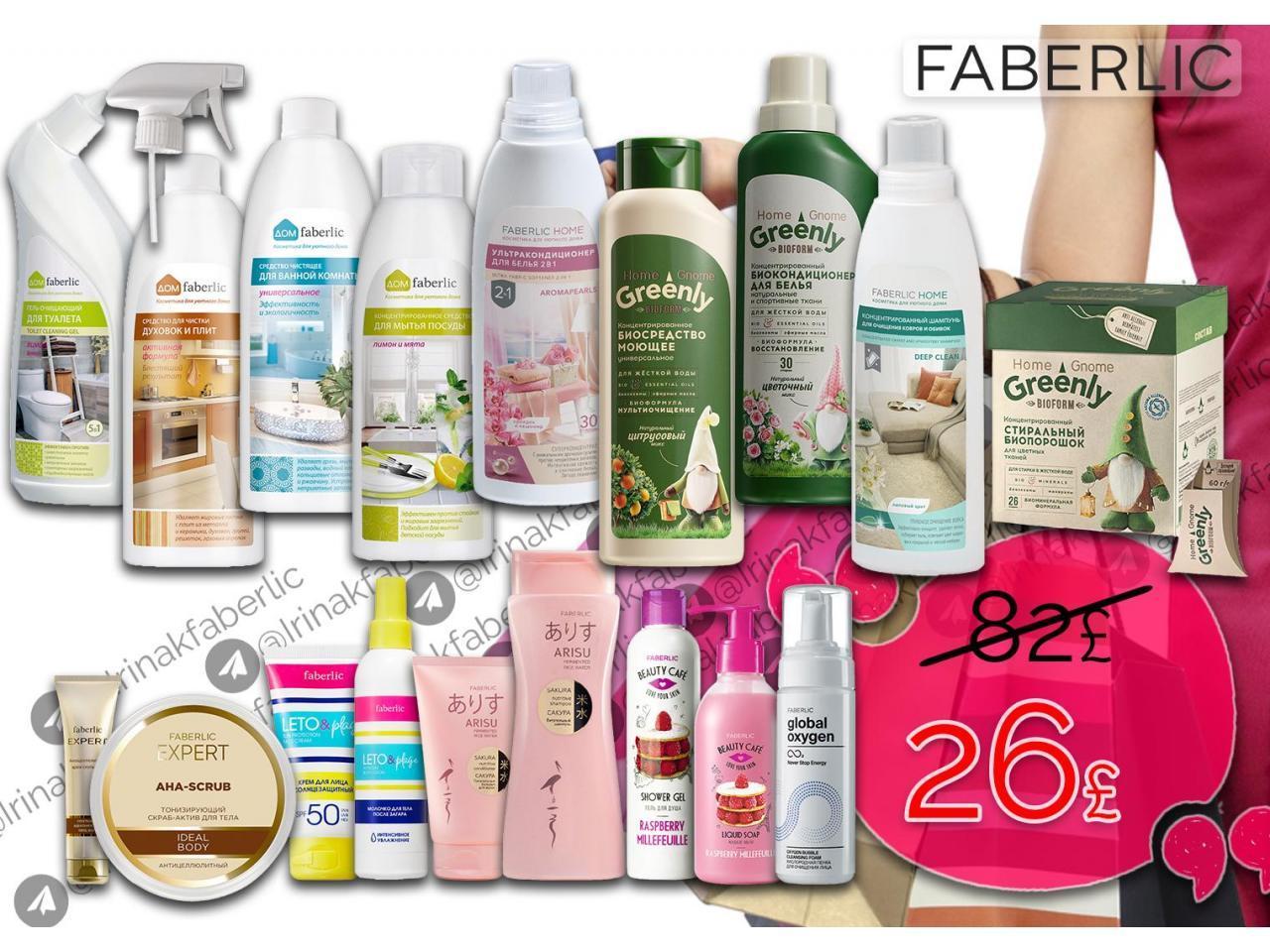 Набор Faberlic - 1