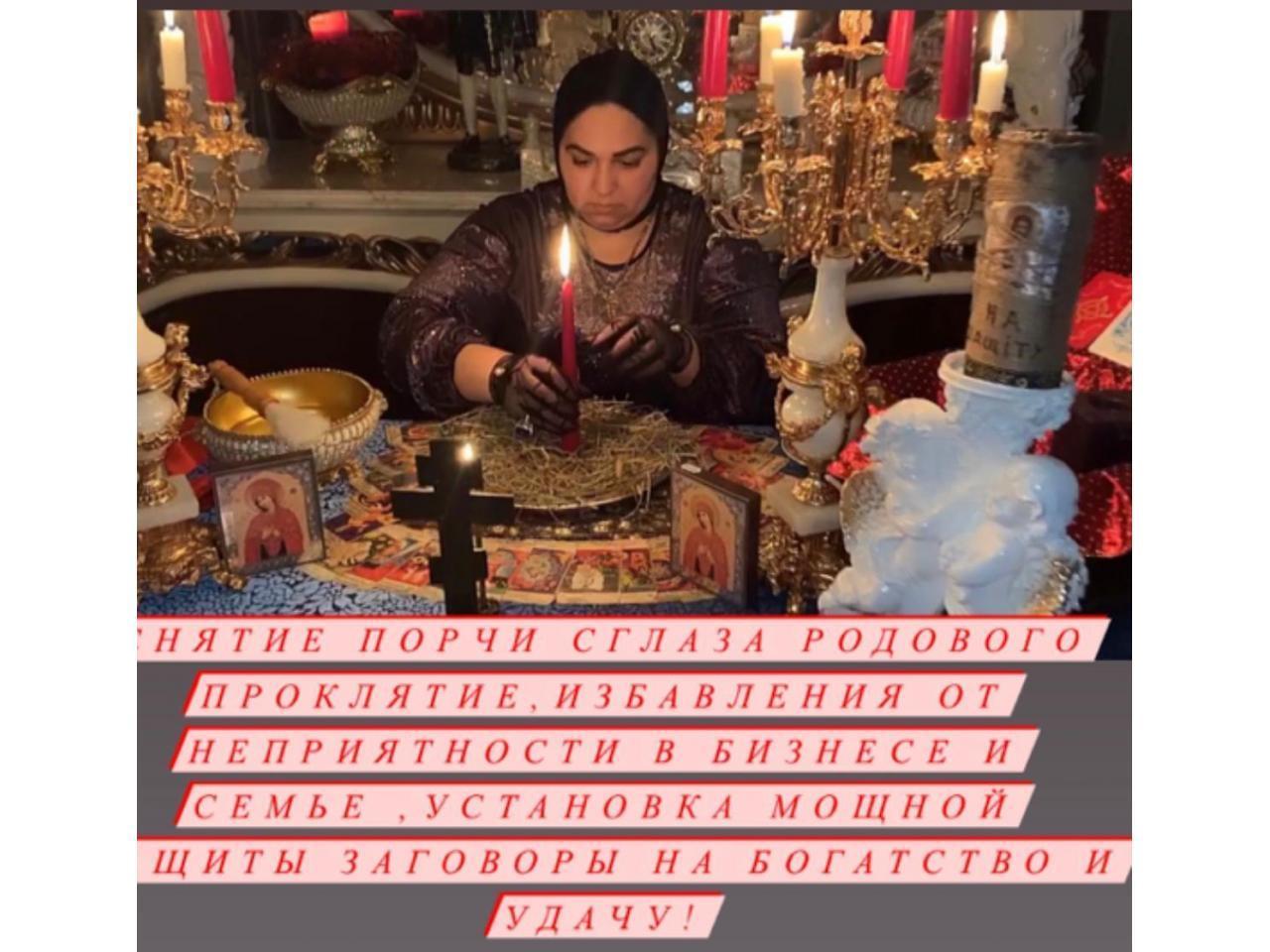 Белый маг, Экстрасенс высшей категории, Астролог, Психотерапевт - 1
