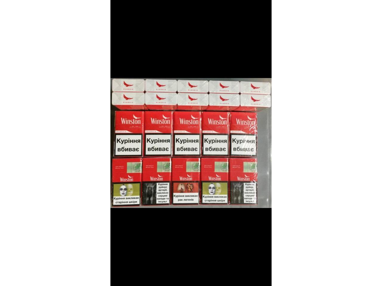 Продаю сигареты - 1