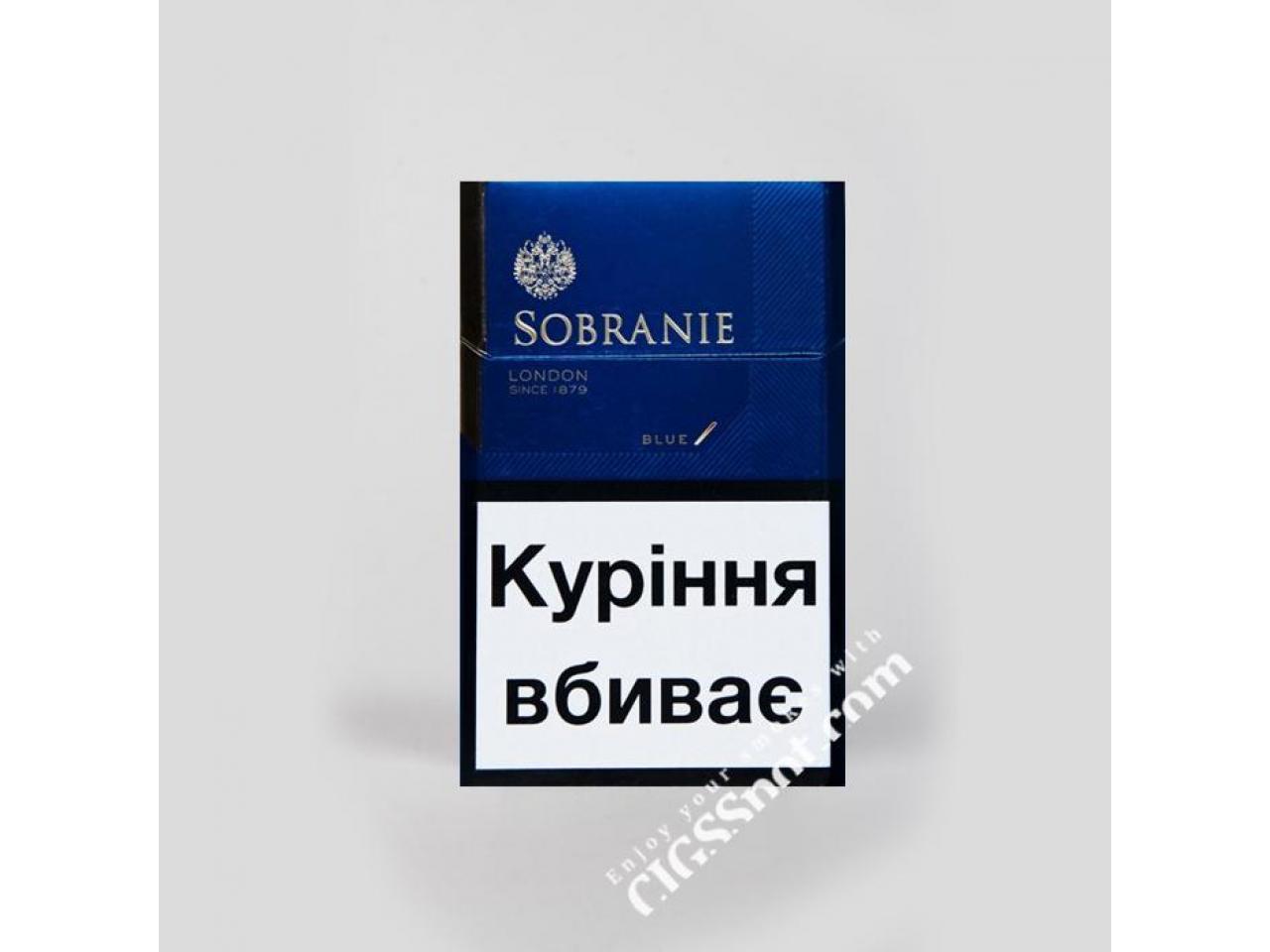 Куплю Сигареты - 1